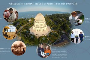 Welcome Center at the Baha'i House of Worship